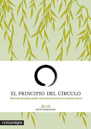 El principio del círculo