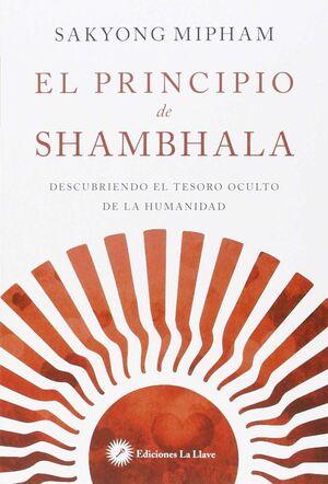 El principio de Shambhala