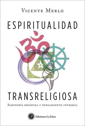 Espiritualidad transreligiosa