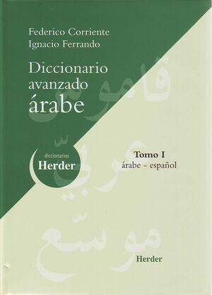 Diccionario Avanzado árabe