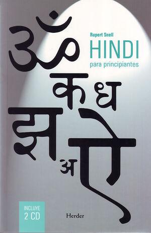 Hindi para principiantes