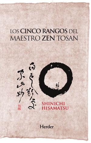 Los cinco rangos del maestro Zen Tosan