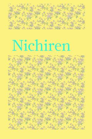 Les écrits de Nichiren