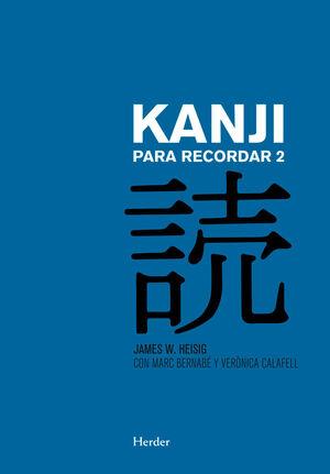 Kanji para recordar 2