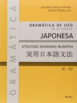 Gramática de uso de la lengua japonesa B1 - B2