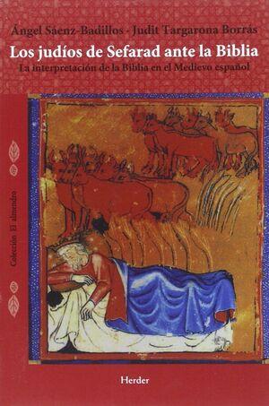 Los judíos de Sefarad ante la Biblia