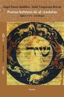 Poetas hebreos de Al-andalus