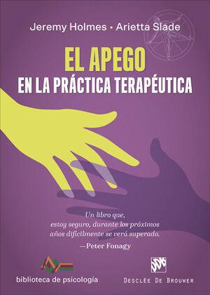 El apego en la práctica terapéutica