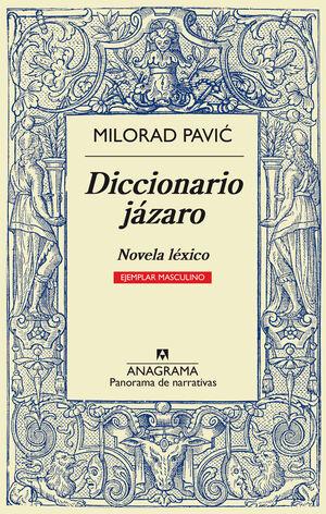 Diccionario jázaro (ejemplar masculino)