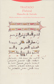Tratado [Tafsira] del Mancebo de Arévalo